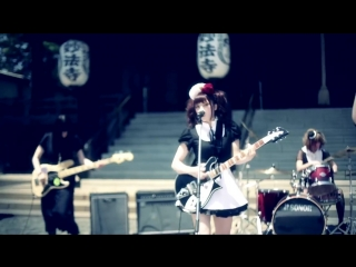 Band-maid-%2f-real-existence