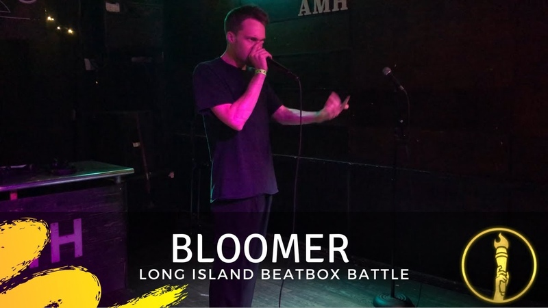 Bloomer | Showcase | Long Island Beatbox Battle | American Beatbox