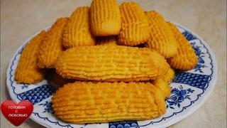 Печенье родом с ДЕТСТВА выпекали дома с МАМОЙ |Любимое печенье на МАЙОНЕЗЕ|выпечка рецепты