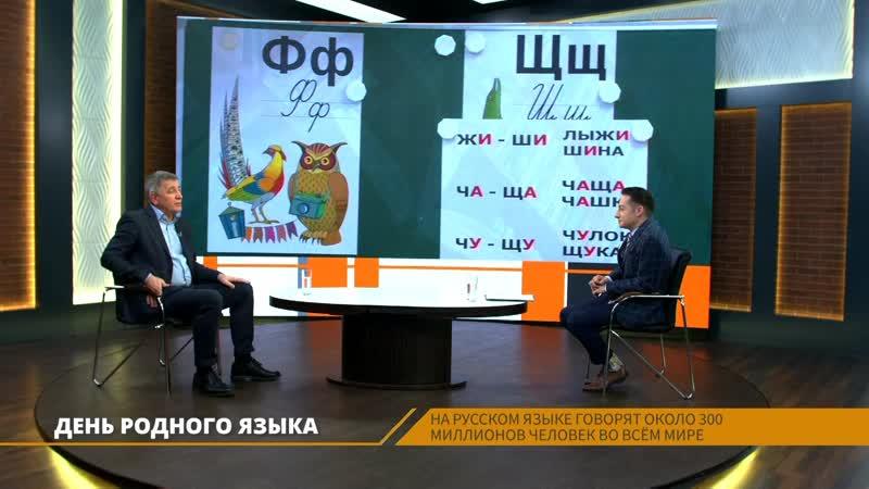 ЛенТВ24 Студия 1 пятница 21 февраля 13 00