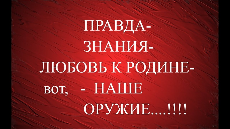 Власть КАИНИТОВ в России от рассвета до заката 20 11 2020 г