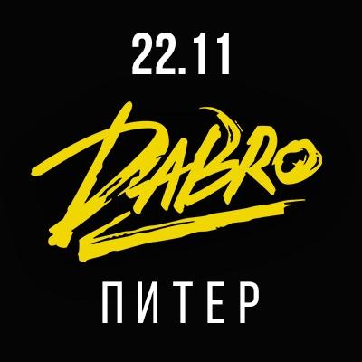 Афиша DABRO / 22.11 / OPERA CONCERT CLUB
