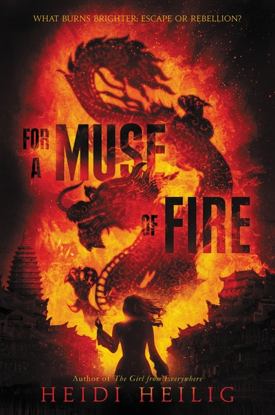 For a Muse of Fire (For a Muse of Fire #1)