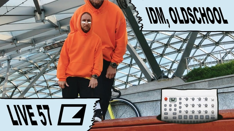 Idm, oldschool 🥁 Elektron Model Samples