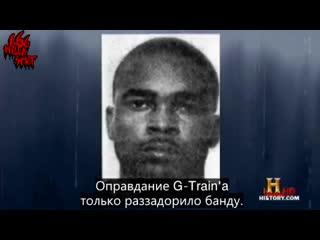 GANGLAND - Kill or be killed, Memphis gang LMG (rus sub)