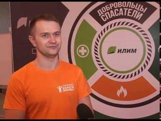 Экзамен для 7 волны добровольцев-спасателей в Коряжме