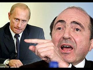 Путин преступник, кровавый преступник. Последнее интервью Березовского