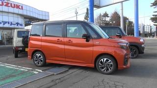 2020 MC SUZUKI SOLIO BANDIT  MildHYBRID 4WD - Exterior & Interior