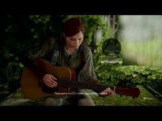 Гражданская оборона в The Last of Us 2