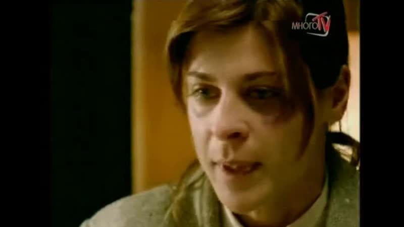 Женщины убийцы Аргентина 2005 1 сезон 1 серия Марта Одера монахиня