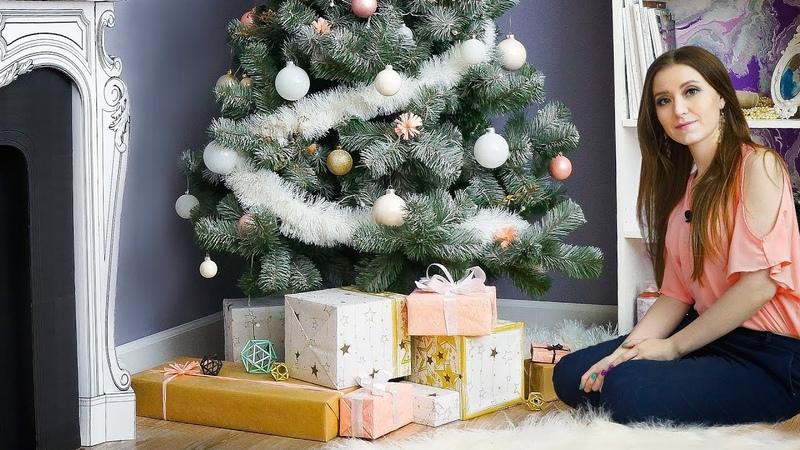 Флокирую елочку Во сколько обошелся декор новогодней елки