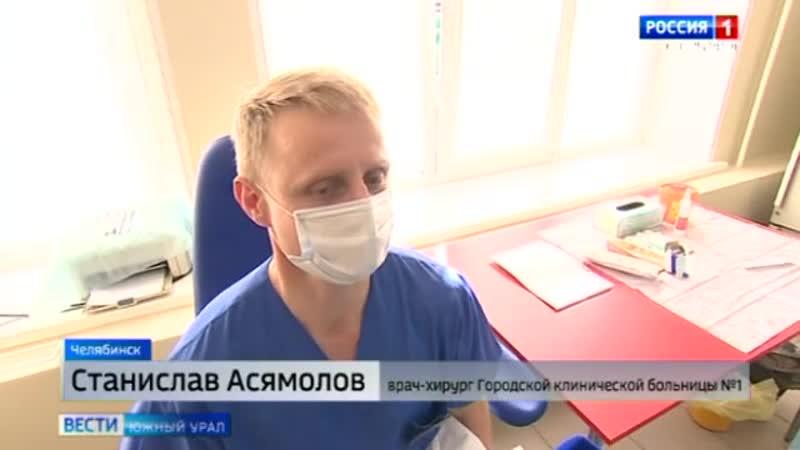 На Южном Урале стартовала вакцинация против covid-19