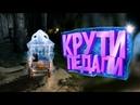 Средневековые Арестанты - Garrys mod Skyrim RP