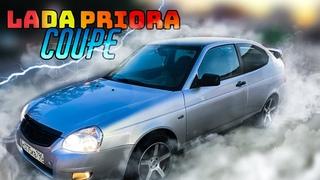 Честно про : Lada Priora COUPE