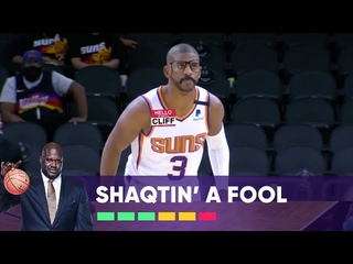 Like a Good Neighbor, Shaqtin is There   Shaqtin' A Fool Episode 16
