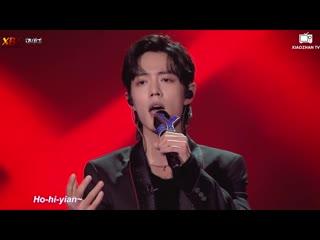 Спец издание Нашей песни (Xiao Zhan cut) - эп. 9 ru