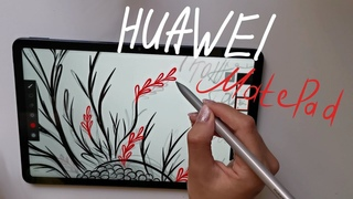 HUAWEI MatePad - планшет для рисования со стилусом.