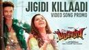 Jigidi Killaadi Video Song Promo Pattas Dhanush Anirudh Vivek Mervin Sathya Jyothi Films
