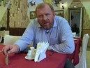 На ножах Ростов на Дону У Бориса
