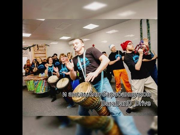 Отчетный концерт Городок в Табакерке от Tribal Dream 02 02 2020 Приглашаем