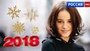 ПРЕМЬЕРА ПОРВАЛА ВСЕХ! «Подарок в Новый ГОД» Русские мелодрамы 2018, фильмы HD