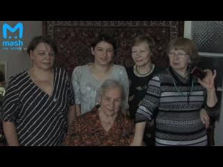 В Питере от коронавируса умерла старейшая жительница города