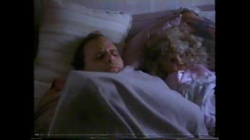 Бинго 1991 VHSRip