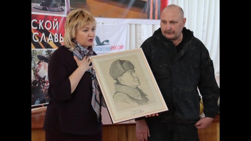 Поисковики вернули семье потомков ФронтовойПортрет участника Сталинградской битвы