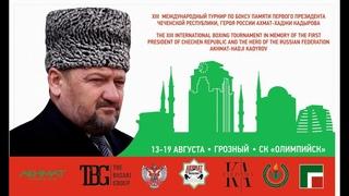 XIII Международные соревнования по боксу памяти Хаджи Кадырова. Грозный. День 4.