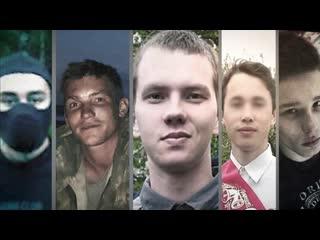 Четыре друга Матвея Бабуня:20-летний парень исчез на пикнике.