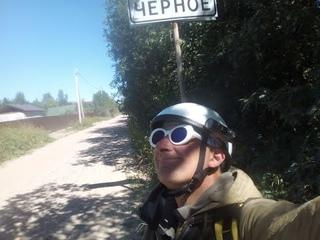 Мотопоход на Рига мини в деревню Черное.