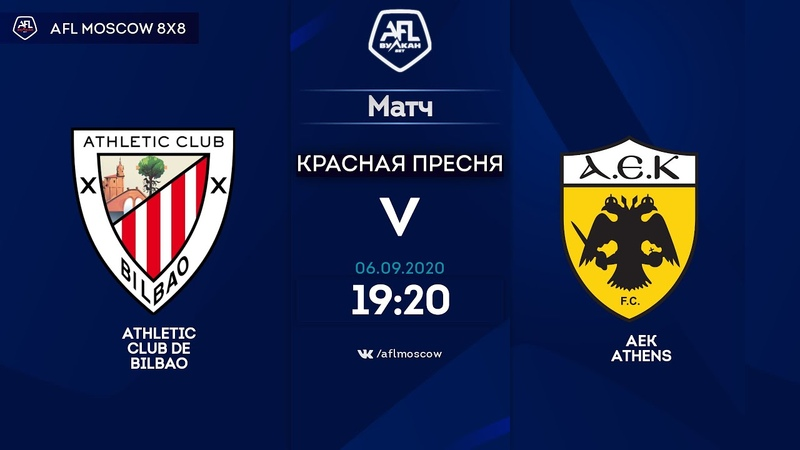 AFL20 United World 2 Day 6 Athletic Club de Bilbao AEK Athens
