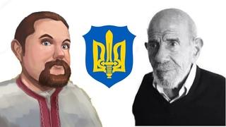 🕷Ежи Сармат смотрит Жеку Фреско Украинский Насионалист  Ч1