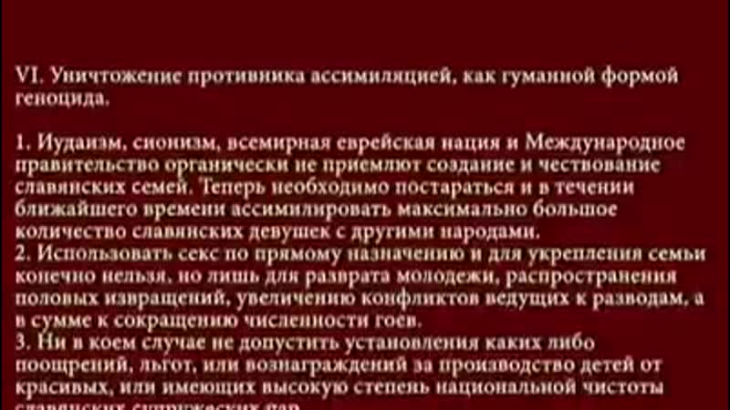 Памятка делегату московского конгресса сионистов
