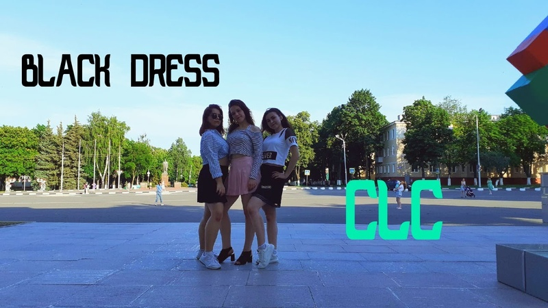 CLC-검정 드레스 (BLACK DRESS)(cover ) NVL