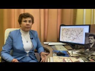 Соболева Елена Станиславовна. Генрих Манизер