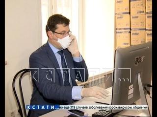Губернатор Нижегородской области посетил Штаб #МыВместе