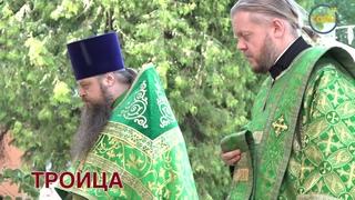 Православные в Солнечногорске отметили Троицу