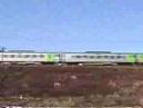 The Seikan-express trains