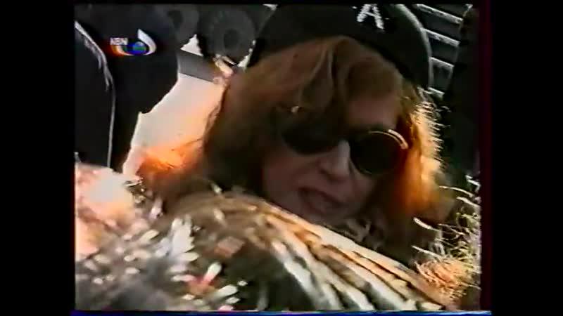 Алла Пугачева прилет в Санкт Петербург октябрь 1998 г