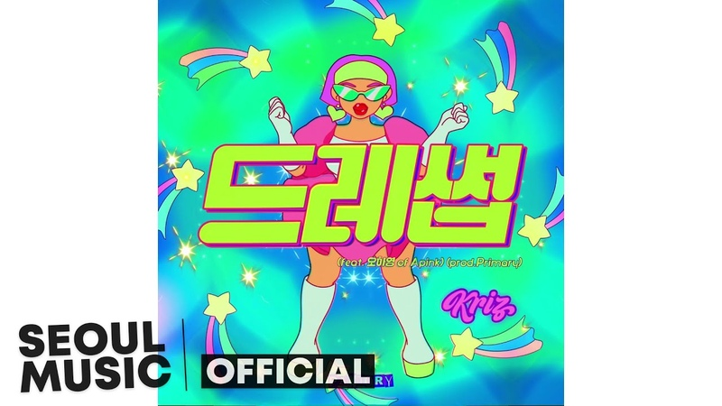 MV kriz 드레썹 Feat 오하영 Of Apink Prod Primary Official Music Video