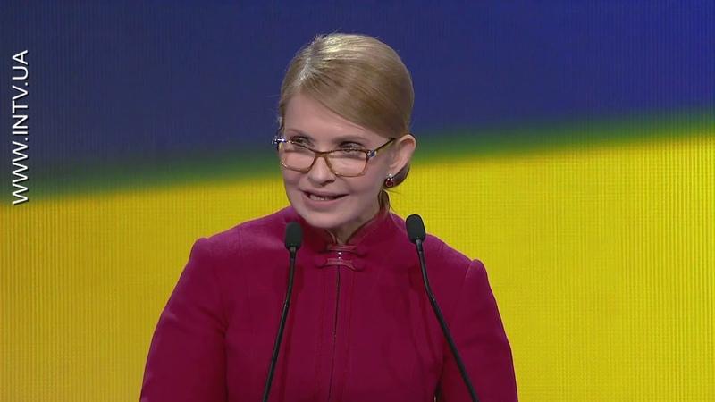 Юлія Тимошенко Нова Конституція дозволить подолати корупцію і забезпечить справжнє народовладдя
