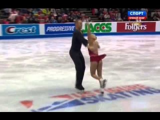 Skate America 2013 - Caydee Denney & John Coughlin (USA) Short Program