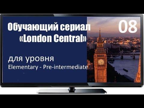 London Central Episode 08 Picnic in the park