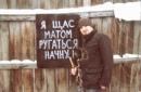 Фотоальбом Яна Строкова