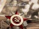 Личный фотоальбом Ильи Шестеркова