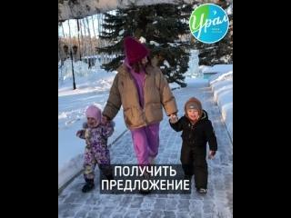 «Мать и дитя» — акция в санатории «Урал»
