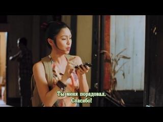 Приглашение на кастинг (Невеста напрокат - Филиппины, 2014)