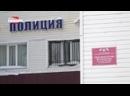 Полицейские Пыть-Яха выявили поддельное «водительское»