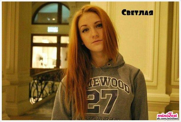 photo from album of Karisha Levchenko №10